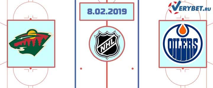 Миннесота – Эдмонтон 8 февраля 2019 прогноз