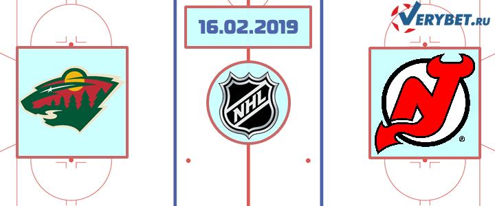 Миннесота – Нью-Джерси 16 февраля 2019 прогноз