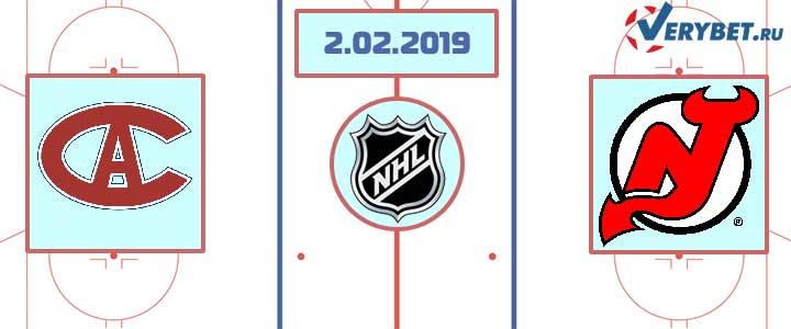 Монреаль — Нью-Джерси 2 февраля 2019 прогноз
