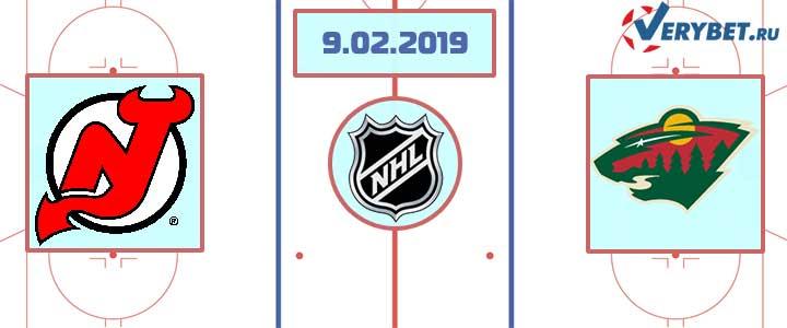 Нью-Джерси — Миннесота 9 февраля 2019 прогноз