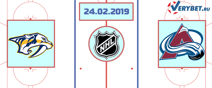 Нэшвилл — Колорадо 24 февраля 2019 прогноз