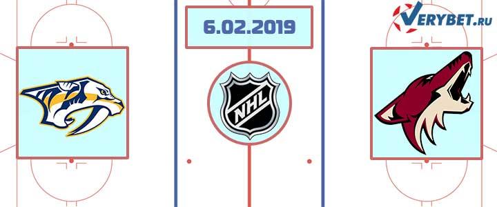Нэшвилл — Аризона 6 февраля 2019 прогноз