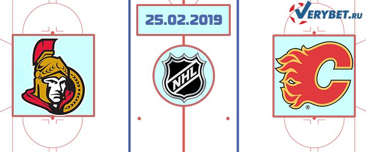 Оттава — Калгари 25 февраля 2019 прогноз