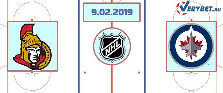 Оттава — Виннипег 9 февраля 2019 прогноз