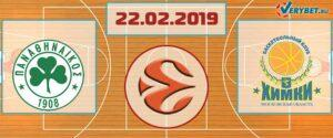 Панатинаикос – Химки 22 февраля 2019 прогноз