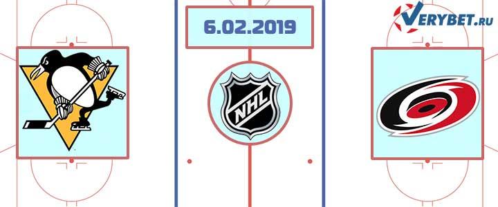 Питтсбург - Каролина 6 февраля 2019 прогноз