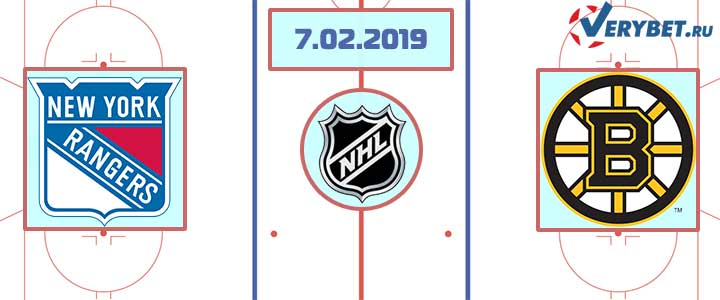 Рейнджерс – Бостон 7 февраля 2019 прогноз