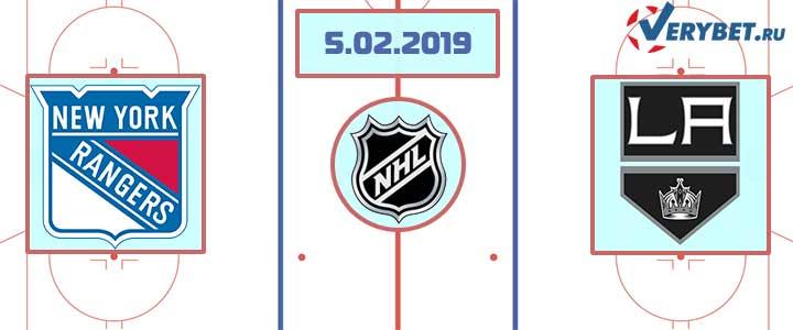 Рейнджерс — Лос-Анджелес 5 февраля 2019 прогноз