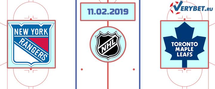 Рейнджерс – Торонто 12 февраля 2019 прогноз