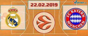 Реал Мадрид – Бавария 22 февраля 2019 прогноз