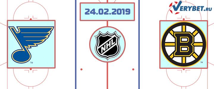 Сент-Луис – Бостон 24 февраля 2019 прогноз