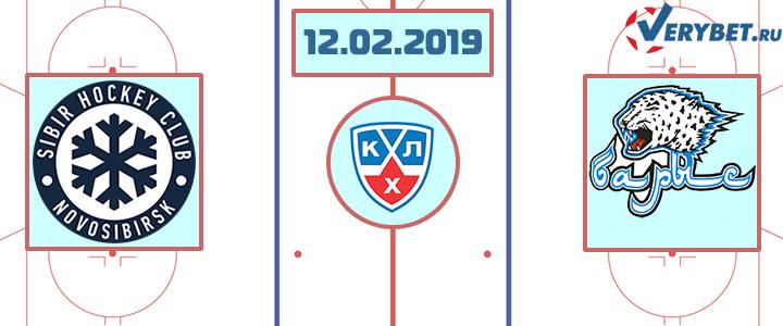 Барыс - Сибирь 12 февраля 2019 прогноз