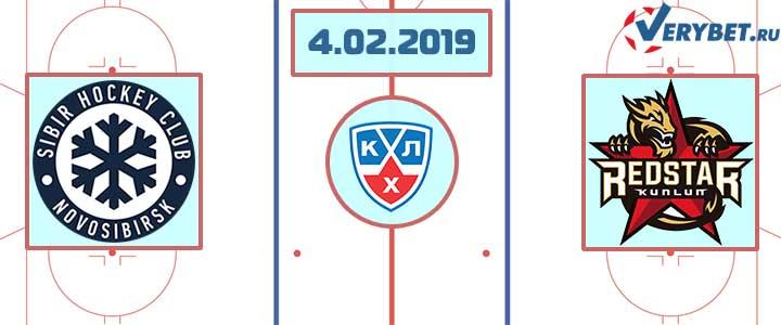 Сибирь – Кунлунь РС 4 февраля 2019 прогноз