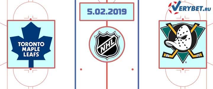 Торонто — Анахайм 5 февраля 2019 прогноз