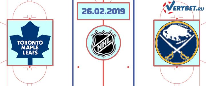 Торонто — Баффало 26 февраля 2019 прогноз