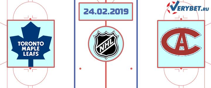 Торонто — Монреаль 24 февраля 2019 прогноз