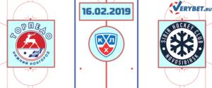 Торпедо – Сибирь 16 февраля 2019 прогноз