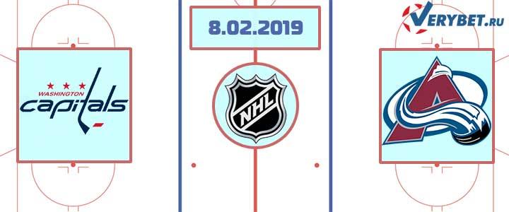 Вашингтон — Колорадо 8 февраля 2019 прогноз
