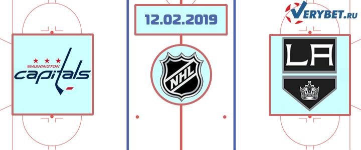 Вашингтон — Лос-Анджелес 12 февраля 2019 прогноз