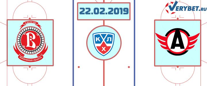 Витязь — Автомобилист 22 февраля 2019 прогноз