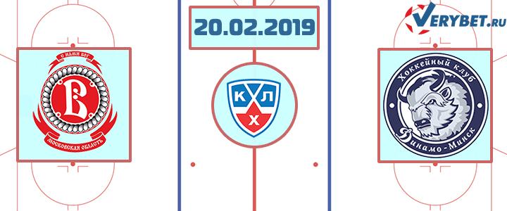 Витязь — Динамо Минск 20 февраля 2019 прогноз