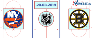 Айлендерс – Бостон 20 марта 2019 прогноз