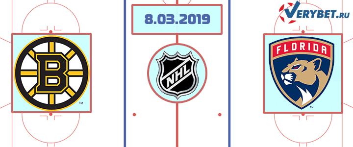Бостон — Флорида 8 марта 2019 прогноз