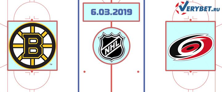 Бостон — Каролина 6 марта 2019 прогноз
