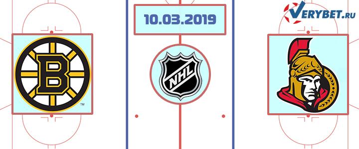 Бостон – Оттава 10 марта 2019 прогноз