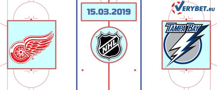 Детройт — Тампа-Бэй 15 марта 2019 прогноз