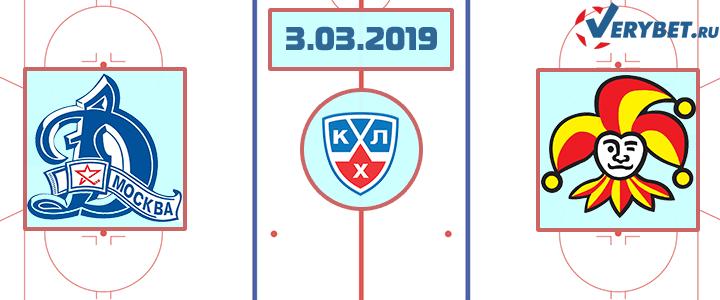 Динамо Москва – Йокерит 3 марта 2019 прогноз
