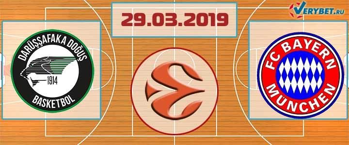 Дарюшшафака – Бавария 29 марта 2019 прогноз
