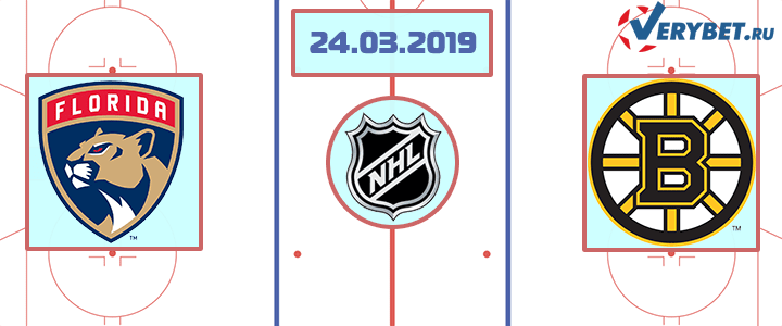 Флорида – Бостон 24 марта 2019 прогноз