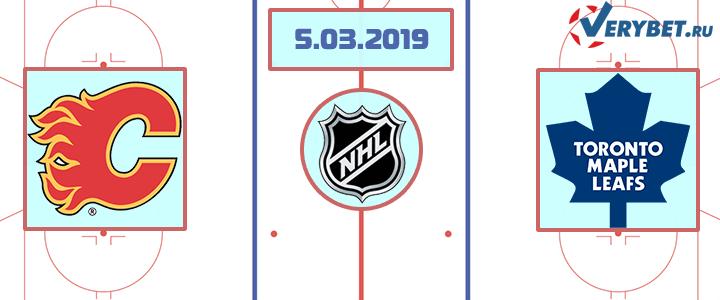 Калгари — Торонто 5 марта 2019 прогноз