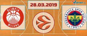 Милано – Фенербахче 28 марта 2019 прогноз