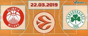 Милано – Панатинаикос 22 марта 2019 прогноз