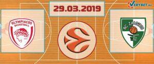Олимпиакос – Жальгирис 29 марта 2019 прогноз