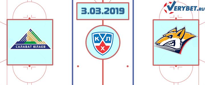 Салават Юлаев – Металлург 3 марта 2019 прогноз