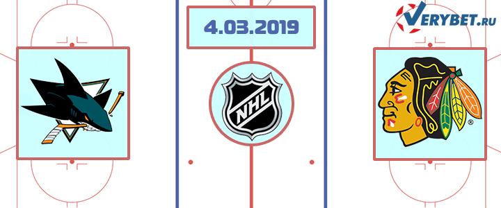 Сан-Хосе — Чикаго 4 марта 2019 прогноз
