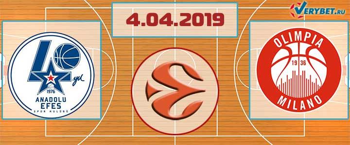Анадолу Эфес – Милано 4 апреля 2019 прогноз