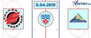 Авангард – Салават Юлаев 6 апреля 2019 прогноз