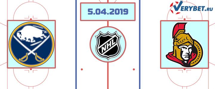 Баффало — Оттава 5 апреля 2019 прогноз