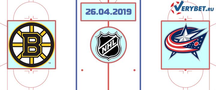 Бостон — Коламбус 26 апреля 2019 прогноз