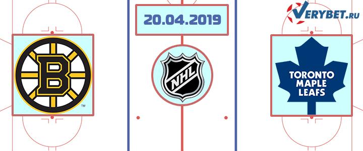 Бостон — Торонто 20 апреля 2019 прогноз