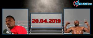 Чисора - Гаши 20 апреля 2019 прогноз