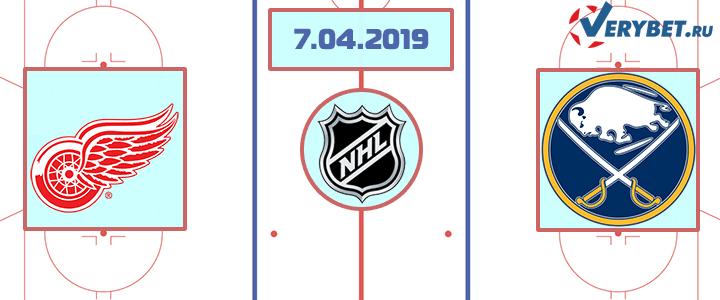 Детройт – Баффало 7 апреля 2019 прогноз