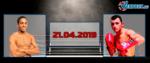 Вердехо - Васкес 21 апреля 2019 прогноз