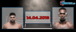 Гастелум - Адесанья 14 апреля 2019 прогноз