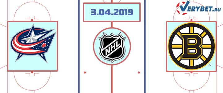 Коламбус – Бостон 3 апреля 2019 прогноз