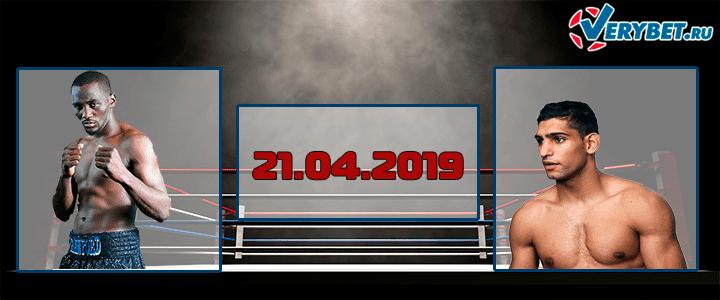 Кроуфорд - Хан 21 апреля 2019 прогноз
